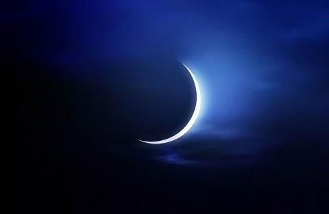 Ramazan Ayının Geldiğine Sevinmek | Ha-Mim
