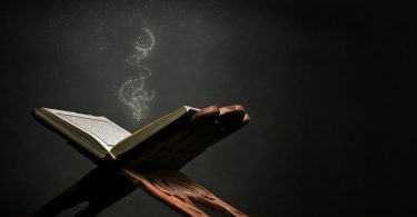 Ramazanla İlgili İki Hadis | Ha-Mim