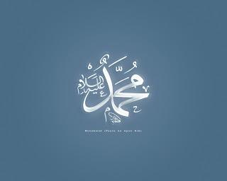 Rasulullah savs'i Kendimize Nasıl Örnek Edinebiliriz? ''Hadis'' ile ''Sünnet'' Arasındaki Fark | Ha-Mim