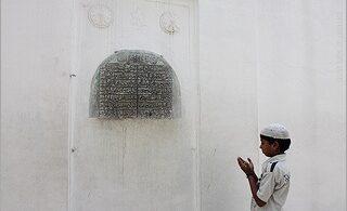 Daire-i İtikat ile Daire-i Esbab'ı Karıştırmak | Ha-Mim