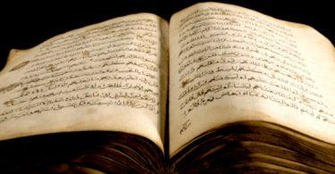 Murad-ı İlahi ve Arapça Dili Gramer Kuralları | Ha-Mim