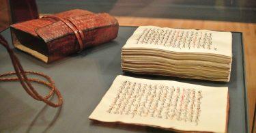 Kur'an- Kerim'deki Temsillerin Üslubunu Anlama (Muhakemat Ders Notları -1) | Ha-Mim
