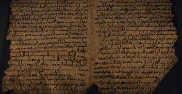 Ayet ve Hadislere Yaklaşımımızdaki Usûl Nasıl Olmalı? | Ha-Mim