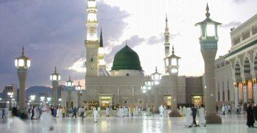 Kur'an'daki Mecazi Anlatım | Ha-Mim