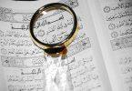 Vahye Yaklaşımımızda Usûlün Önemi | Ha-Mim