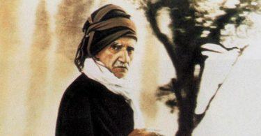 İmanî Konularla İlgili Metinleri Okurken Takınılacak Tavır | Ha-Mim
